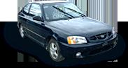 Vendez votre vieux véhicule - Obtenez un prix en ligne